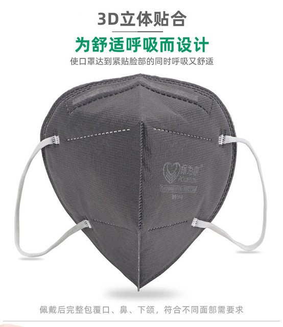 POWECOM 6-layer Filter Activated Carbon KN95 Mask Face masks Protective KN95Mask Mouth Anti-Dust Meltblown cloth Earloops Mask 3