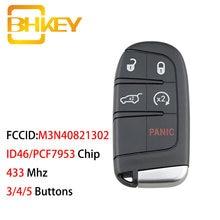 Ключи от джипа bhkey m3n40821302 3/4/5 кнопки дистанционный