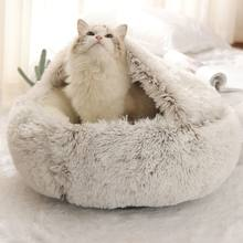 Winter 2 In 1 Cat Bed round warm pet bed House Long Plush Dog Bed Warm Sleeping Bag Sofa Cushion Nest for Small dogs cats Kitten