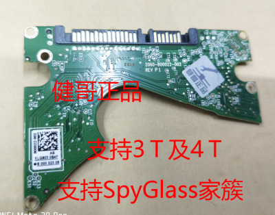 Circuit Board Without Lock 800022-002 Replacement 800041 Support 4T Or 3T Universal Unlock Board