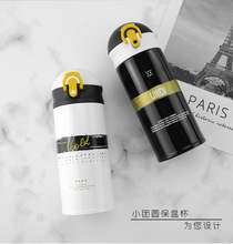 Black gold stainless steel vacuum flask male and female students water glass car creative bouncing cup