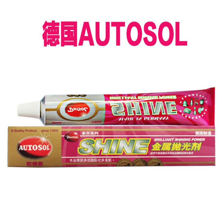 German Odyssey AUTOSOL Metal Cleaning Paste Home Stainless Steel Tableware Polishing Provincial Copper Paste