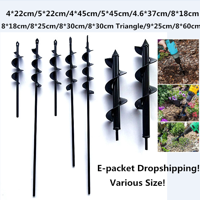 Dropshipping Earth Auger Hole Digger Tools Planting Machine Drill Bit Fence Borer Petrol Post Hole Digger Garden Tool