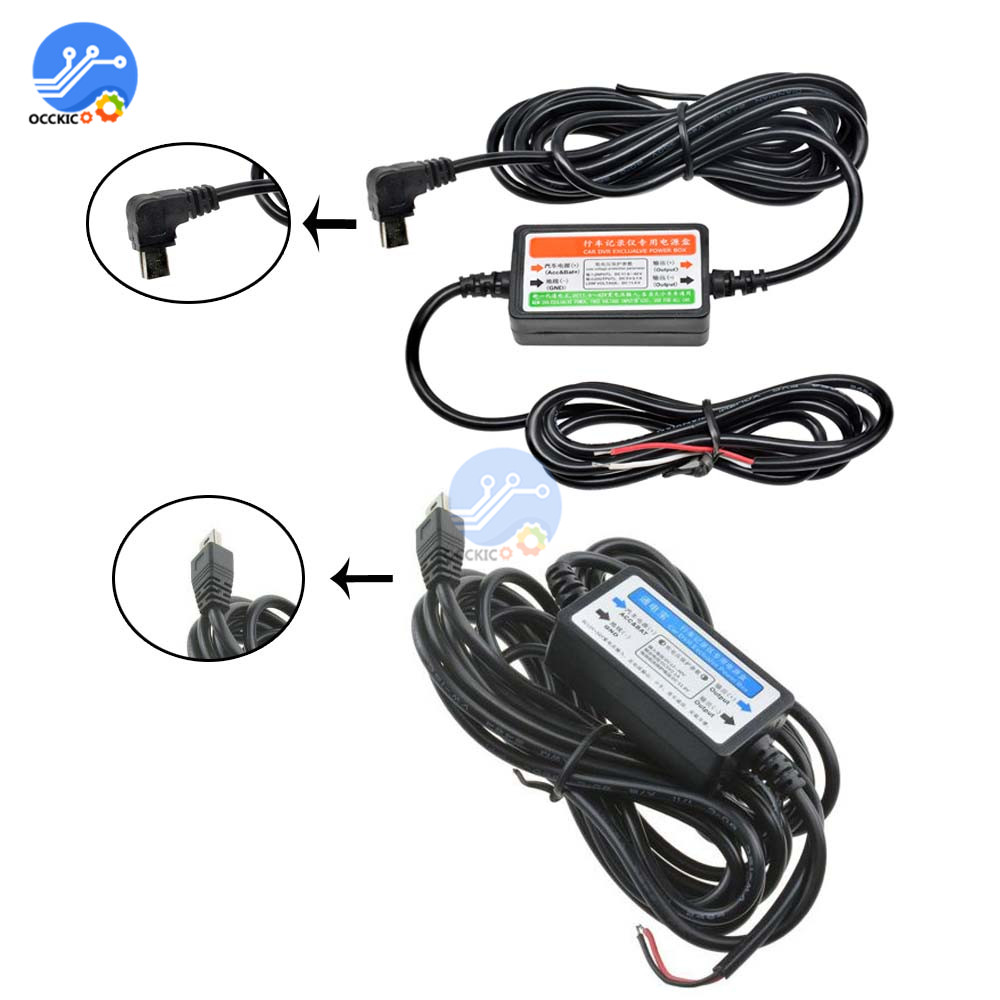 12V to 5V Car DC Power Inverter Wire Charger Cable GPS PH DVR Mini USB Left 3M
