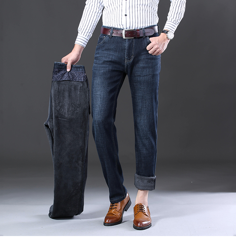 KSTUN Men's Jeans In Winter Dark Blue Classic Straight Stretch Warm Jeans Heat Insulated Business Jeans for Man Full Length Trousers 12