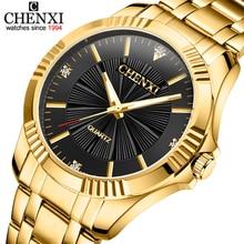 Высокое качество часы Модные мужские Роскошные CHENXI бренд золото нержавеющая сталь кварцевые-часы наручные часы золотые часы для мужчин