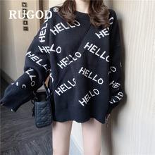 Женский свитер с буквенным принтом hello модный в Корейском