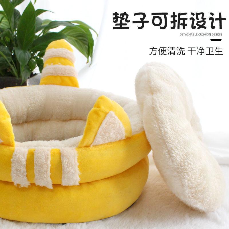 Cat Nest Four Seasons Dog House Small Dog Sleeping Winter Warm Cat Winter Nest Pet Best Bed Soft Supplies Pet Bed Cat 3