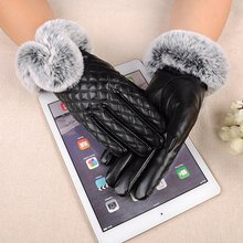 Damskie ekrany dotykowe ciepłe rękawiczki jesienne i zimowe skórzane wodoodporne ekrany dotykowe antypoślizgowe rękawiczki sportowe rękawiczki jeździeckie tanie tanio COTTON Z pełnym palcem warm gloves Antystatyczna WOMEN Purple Black Red Leather warm non-slip sewing finger gloves