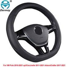 D tipo capa de volante do carro para volkswagen vw polo up! Scirocco 2015-2021 2008-2019 2020 2021 Arteon Crafter 2017-2021