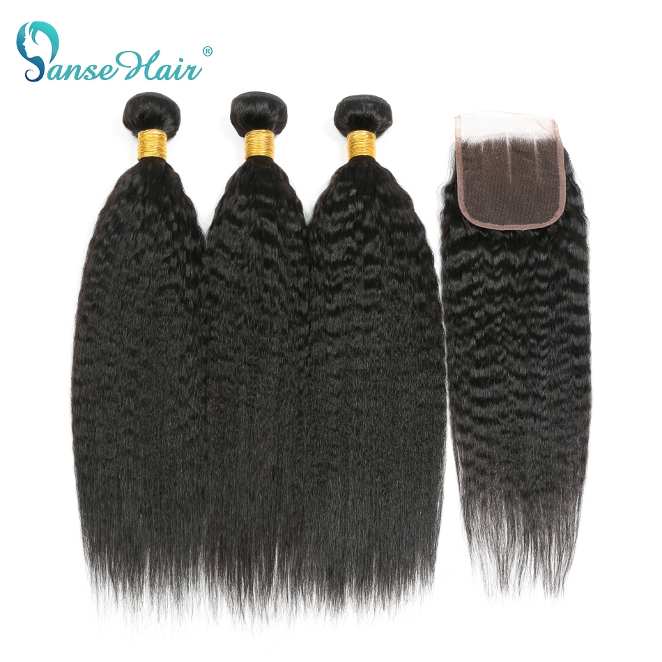Kinky Straight Malaysia Hair Bundles With Closure Human Hair Panse Hair 3 Bundles With Closure Lace Closure Non-Remy