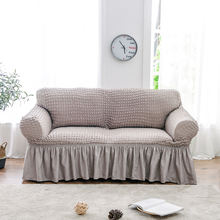 Эластичный чехол для дивана клетчатый в европейском стиле с