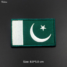Pakistan Flag Patches Banner Badges Embroidered Hook Loop 3D Stick on Stickers for Cloth Jacket Backpack Decoration