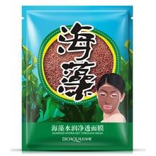 10pcs BIOAQUA Natural Seaweed Particles Face Mask Moisturizing Anti-Aging Contractive Pore Algae Seed Masks Facial Skin Care