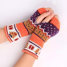 Рождественские перчатки вязаные женские с открытыми пальцами