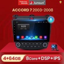 Junsun-Samochodowy odtwarzacz multimediów V1 2 DIN, 2G + 32 G, Android 10.0, 4G, nawigacja GPS, bez DVD, do Honda Accord 7 2005-2008