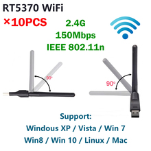 Antenne WiFi USB RT5370, 10 pièces, 150 mb/s, 2.4GHz, 802.11b/g/n, adaptateur sans fil USB 5370, poly sac