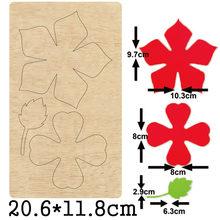 Деревянные штампы для резки листьев и цветов 2020 новые деревянные
