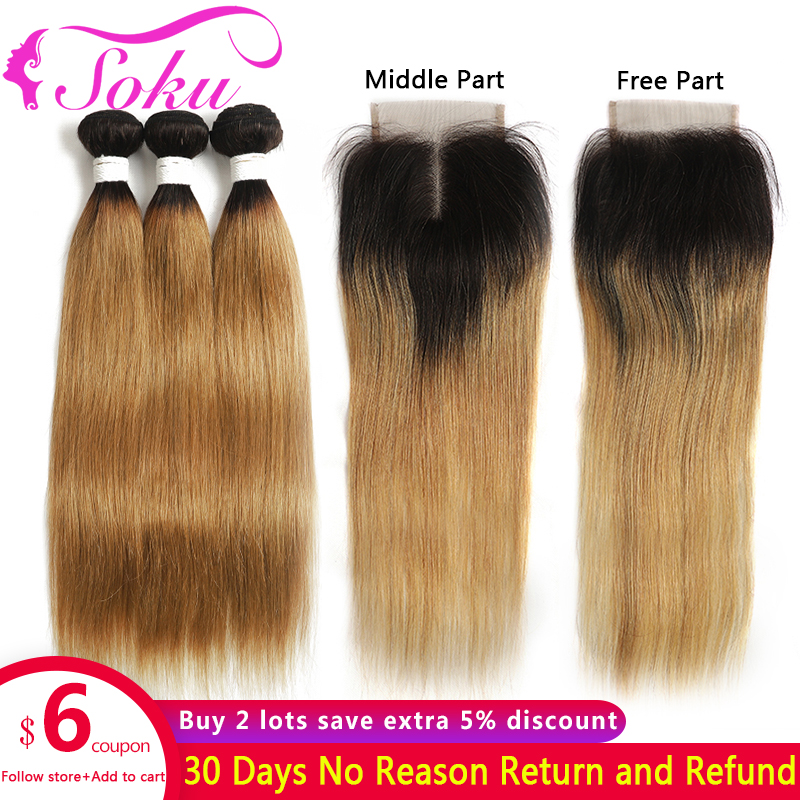 1B 27 Ombre Honey Blonde Brazilian Straight Bundles With Closure SOKU 100% Human Hair Bundles 3 Bundles With Closure Non-Remy