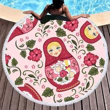 Matryoshka Round Beach Towel Pink Women Floral Printed Yoga Mat Blanket Microfiber Towel Large Bath Toalla De Plage T103 pineapple beach towel toalla playa toalha de praia toalla playa grande bath towels for adult round beach towel microfibre towel