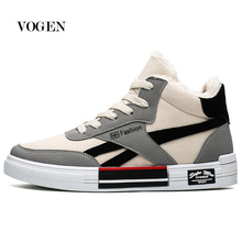Men Casual Shoes Winter High Top Sneaker