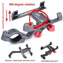Promend Aluminum Alloy Bike Mobile Phone Holder Adjustable B