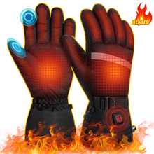 MOVTOTOP Winter Gloves Heated Gloves for Shovelling Snow Skiing