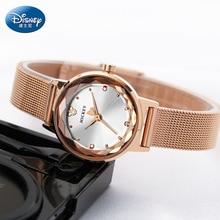 Luxury Starry Sky Stainless Steel Mesh Bracelet Watches For Women Crystal Analog Quartz