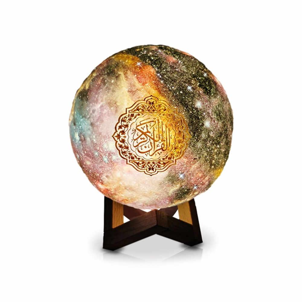 Коран музыка Луна лампы Беспроводной Bluetooth Динамик сенсорный пульт дистанционного управления Управление FM TF музыкальный проигрыватель Dreamcolor светодиодный ночной Светильник для мусульманских