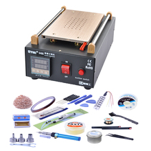 2Pcs 948Q Built-in Pump Vacuum Glass LCD Screen Touch Screen Separator Machine Max 7 inches Mobile Phone Disassemble Repair Tool touch screen lcd separator screen separator machine support max 5 5inch screen cutting wire