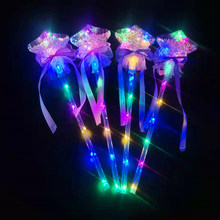 Original Light-Up Magic Ball Toy Wand Glow Stick Witch Wizard Led Magic Wands Rave Toy Great For Home Birthdays Party Decoration(China)