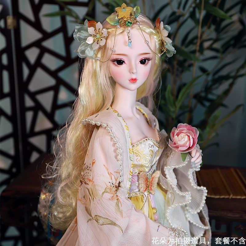 Dbs 1/3 bjd brinquedo estilo chinês boneca coleção corpo comum 62cm com sapatos de roupas