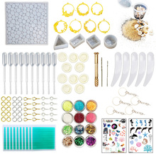 QIAOQIAO DIY Jewelry Casting Molds Tools KIT Water ripple mold reinforced edging Square Silicone Jewelry Resin Molds