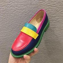 (35~40) New 2020 Spring high-quality Women Rainbow Flats Cas