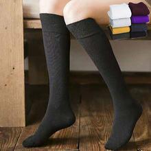 Женские носки 200 до середины икры женские длинные хлопковые