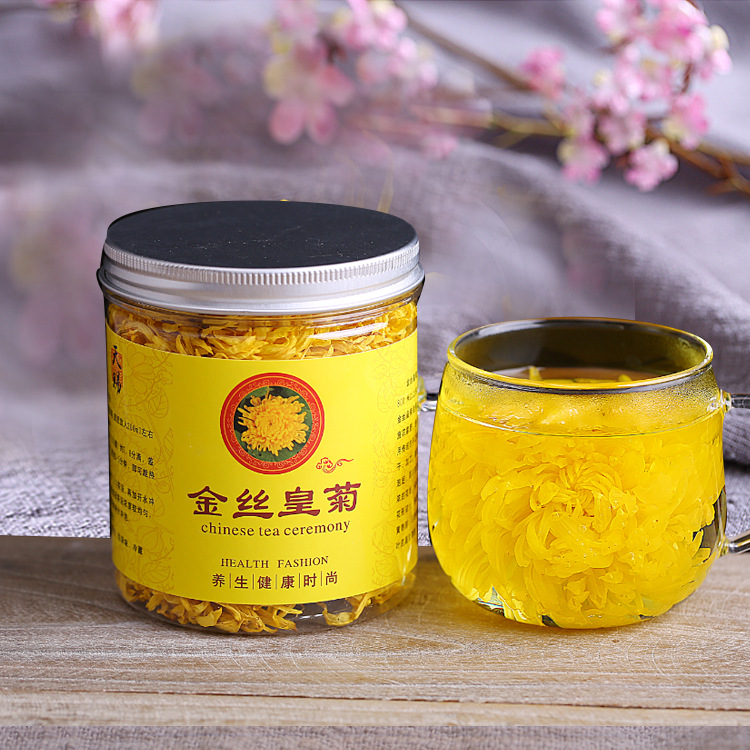 2020 new arrival Golden chrysanthemum tea , flower tea , fruit,, liver clearing and fire-fighting tea, beauty care tea 20g
