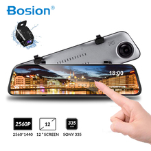 Bosion جهاز تسجيل فيديو رقمي للسيارات, شاشة تعمل باللمس 12 بوصة ، 1080P ، كاميرا تابلوه سيارة ، عدسة مزدوجة ، مسجل فيديو ، رؤية خلفية ، رؤية ليلية رائعة ، كاميرا خلفية