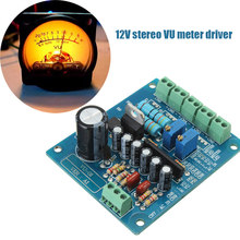 AC 12V Stereo VU Meter Driver Board Amplifier DB Audio Level Input with Backlit DJA99(China)