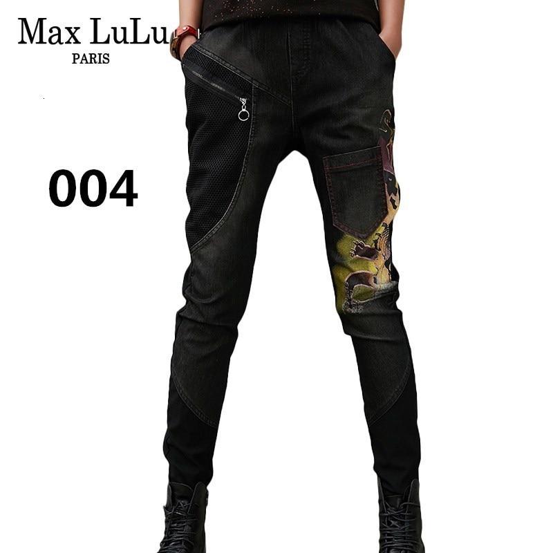 3d 女性デニムズボン Max LuLu 21