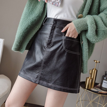 Elegant Black PU Leather Skirt Women Autumn Winter Simple Fashion Slim Mini A Line Skirt Black High Waist Office Skirts Ladies black fashion sequins embellished mini skirt