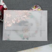 24 шт/лот прозрачные конверты цвета розового золота с бронзовым