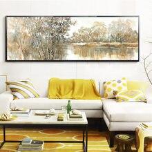 Абстрактный пейзаж картина маслом на холсте постеры принты скандинавские