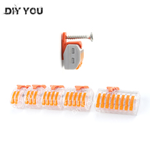 30/50/100PCS Universal Compact Fast Wire Connector PCT-212/213 214 DIY YOU 222 Conductor Terminal Block With fixing Fitting