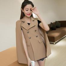Весна, новая женская одежда, han edition, накидка, пальто в европейском стиле, короткая накидка, пальто для женщин