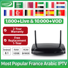 IPTV France Arabic Leadcool R2 Android 8.1 RK3229 Quad-Core 1+8G 4K H.265 Spain IPTV Belgium dutch Italy French IP TV QHDTV leadcool pro qhdtv plus iptv france arabic italy canada android 8 1 1 8g 2 16g iptv france arabic italy spain canada qhdtv plus