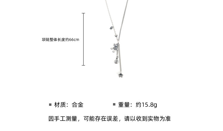 H3957b42b69c94101912c75cb4d63b44e1 - AOMU New Pony Pendant Money Bag Flowers Tassel Retro Make Old Hip Hop Sweater Chain Long Necklace for Women Men Jewelry