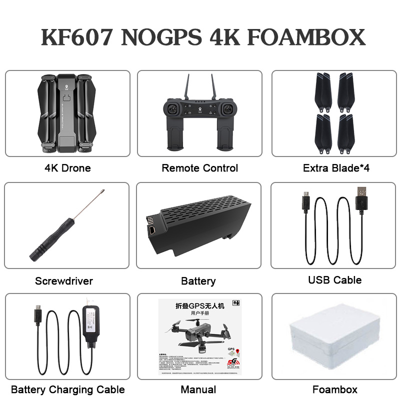 XKJ KF607 Drone With 5G WiFi FPV 1080P 4K 120 Degree Wide-angle HD Camera GPS Positioning RC Flodable Quadcopter