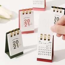 Настольные Оригинальные Простые календарь 2021 дюйма с листьями