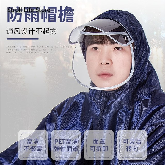 Electric Bicycle Riding Raincoat Adult Thickened Rain Poncho Bicycle Rainwear Woemn Men Rain Coat Capa De Chuva Gift Ideas 3