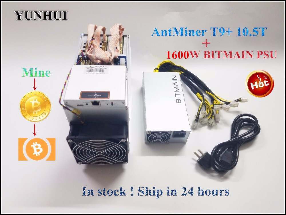 Free ship Used AntMiner T9+ 10.5TH/S WITH 1600W PSU Bitcoin BCH BTC Miner Better Than S9 13.5T 14T S9j 14.5T S9 SE S11 S15 S17 1